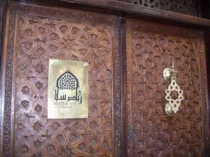 J7 5 Marrakech Riad